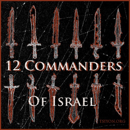 12 Commanders Step Up