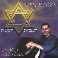 Gregory Silverman Dry Bones Album Cover