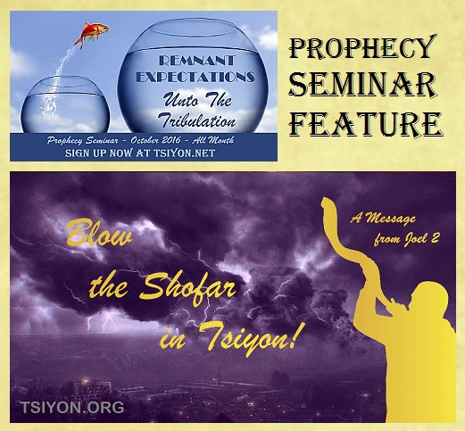 Blow the shofar in Tsiyon - Joel 2