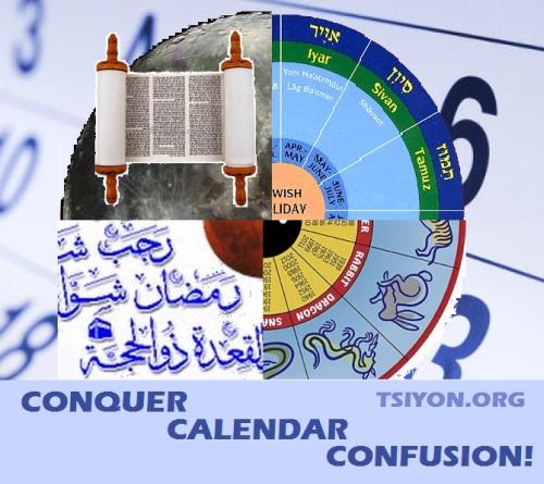 Conquer Calendar Confusion!