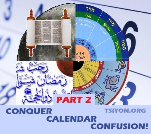 Conquering Calendar confusion Part 2