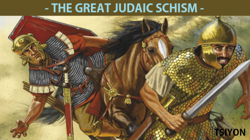 Great Judaic Schism
