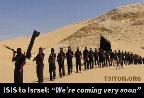 ISIS threat against Israel