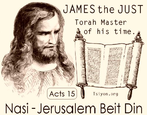 James Torah Master