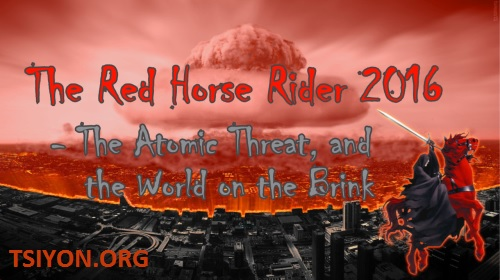 Red Horse Rider - Nukes - 2016