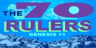 seventy-rulers-b