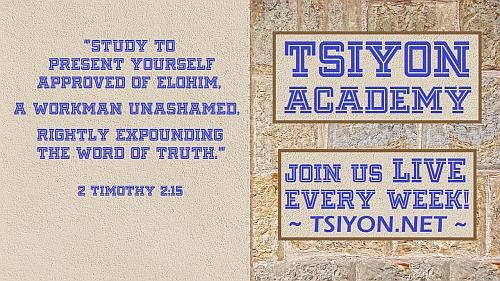 Join Tsiyon Academy!